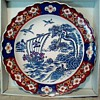 "Large 15 1/2"" Modern Imari Charger / In Original Gift Box / Unknown Maker and Age"