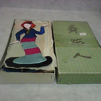 ASIAN SILK PAPER DOLLS - Dolls