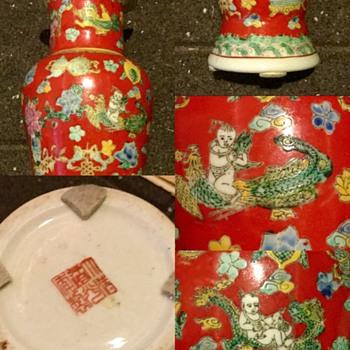 Oriental vase can anybody identify