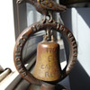 Pan American Expedition Bell