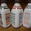 Square calendar milk bottles..1948, 1949, 1966