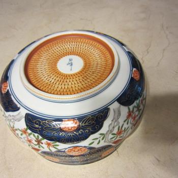 Imari Bowl - Asian
