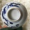 small oriental asian bowl/white w/blue