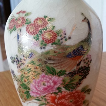 Peacock Vase Chinese/Japanese?? with unidentifiable backstamp