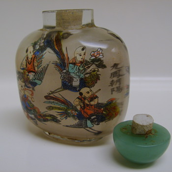 ANTIQUE JAPANESE SNUFF BOTTLE, 9 GUYS FLYING ON ROOSTERS!! signed