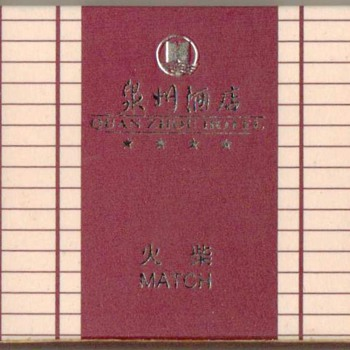 2002 - Quanzhou Hotel, China Matchbox - Advertising