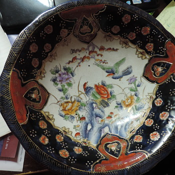 Antique patterned bowl