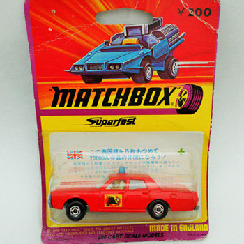 Matchbox in a rare Japanese blister. - Model Cars