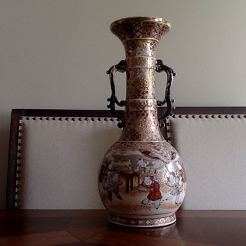 Unknown mystery vase