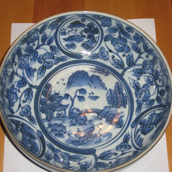 Blue and White Bowl - China and Dinnerware