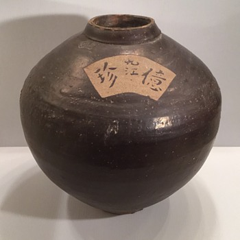 Chinese Storage wine Jar