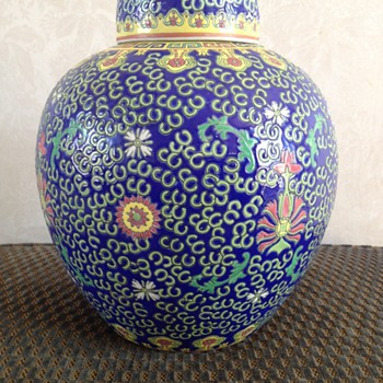 Chinese Ginger Jar (?)` - Asian