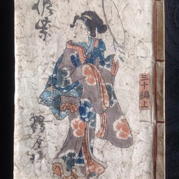 Tale of Genji by Murasaki Shikibu