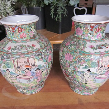 Ginger Jars - China and Dinnerware
