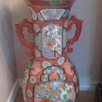 My pair of Imari vases purchased in the Holy Land in 1968.