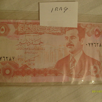 Iraq Paper Money