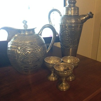 Water Urn? - Sterling Silver