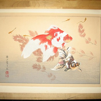 koi fish original wood block print