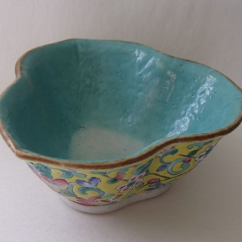 Antique Vintage Small Chinese Bowl