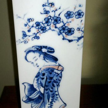 Asian Vase   Do Not know if it is Chinese or Japanese