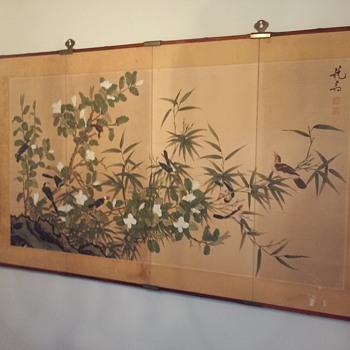 Asian  4 panel folding screen.  Perhaps reproduced in the 70's - Asian