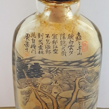 Antique inside painted Chinese snuff bottle. - Asian