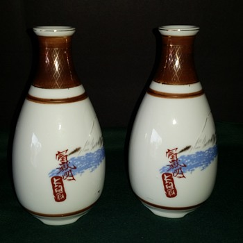 Japanese Porcelain bottle (Sake)