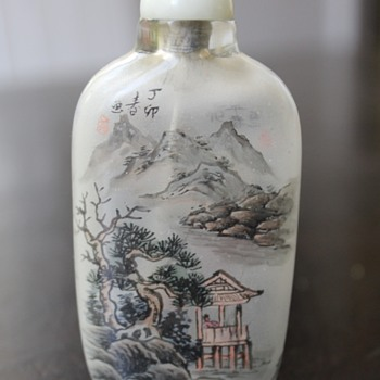 Inside Painted Snuff Bottle - Landscape 2