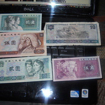 Chinese paper currency - World Coins