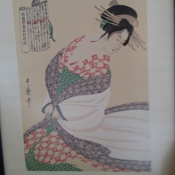 Wood Block Print Asian