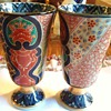Chinese Wine Cups  $9.99 Porcelain