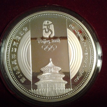 Beijing 2008 coin - World Coins