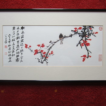 Chinese painting - Asian