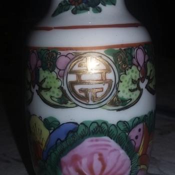 Chinese? Vase