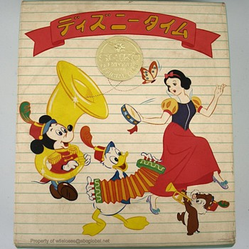1970 Japan World's Fair Disney Time Alarm Clock & Box by Seiko