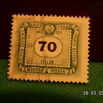 1953 Magyar Posta 70 Filler Stamp - Stamps