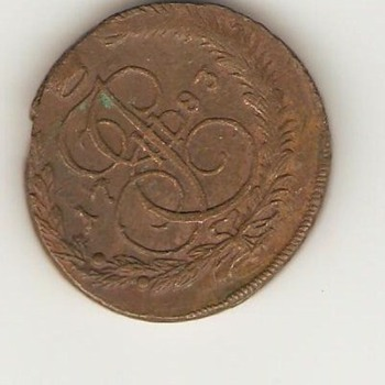 Russian Coin??? - World Coins
