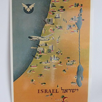 EL AL 1950&#039;s Israel map A2 - Posters and Prints