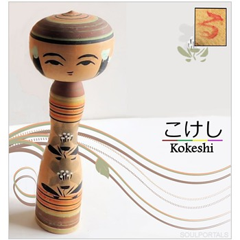 Simply beautiful Stripes - Kokeshi - Dolls