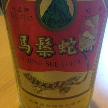 A bottle of Lizard rice wine 