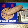 Eleven Eyes Antique Tibetan Dzi(zee) Stone Amulet/Etched
