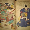 Japanese book (post 4)