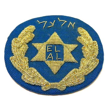 EL AL 1969 Hat Badges. - Advertising