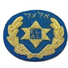 EL AL 1969 Hat Badges.
