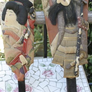 who knows what these Japanese dolls are fot? - Dolls