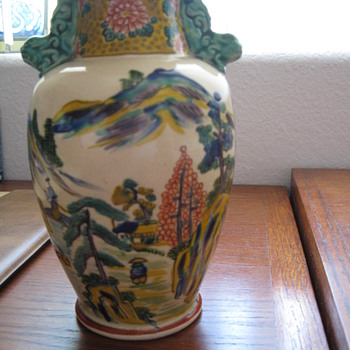 Information Please on Korean (?) Vase
