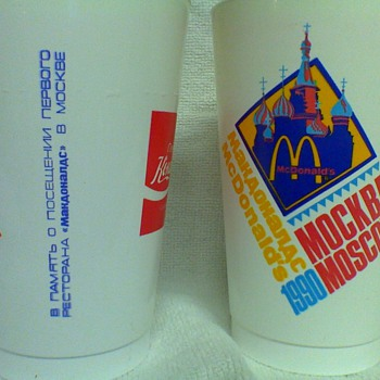1991 Moscow McDonalds/Coke Opening day souvinir cup - Coca-Cola