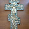 Russian Orthodox Bronze & Enamel Cross. 19th century