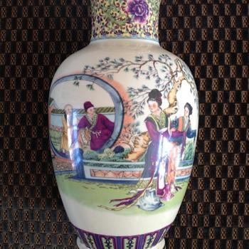 Japanese Vase