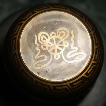Brass Bowl with Buddhist Symbolism - Asian